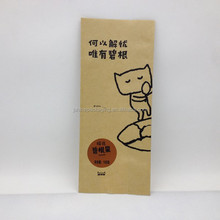 Custom greaseproof lined plastic nutlet kraft paper bag