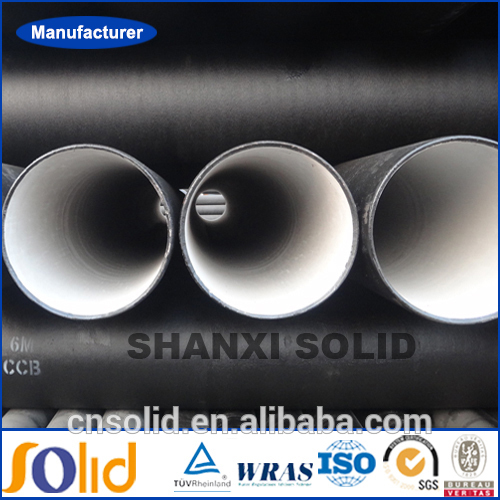 ductile iron pipe (2).jpg