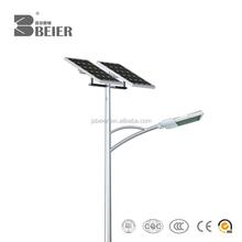 60w 8m 12V24V led solar powered street light low price China manufacturer