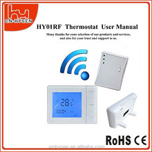 HY01RF Low Temperature Protect Function With Wireless Room Thermostat