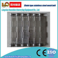 Stainless Steel Plate Link belt chain