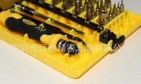 Best price 45-in-1 Professional Hardware Screw Driver Tool Kit 6089C 10pcs