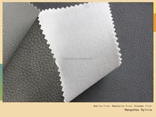 Perfect PU leather sofa material