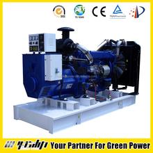 200kw 250kva natural gas generator