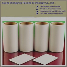 wholesales cast coated paper roll sticker with water based glue