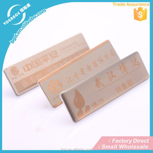 Etching And Fill Color Metal Nameplate