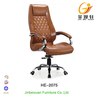 Comfortable Luxury Executive Office Chairs Swivel Office Furniture HE-2075