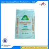 Poland 50kg bag of rice price/PP star bag with white color /25kg bag of cement bag