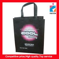 Recycle Non Woven Gift Shopping Bag