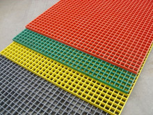 """1.5"""" *1.5"""" GRP FRP fiberglass reinforced plastic sheet"""