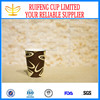 Latest Design Paper Coffee Cups, Environmental Paper Coffee Cups, Biodegradable Paper Coffee Cups