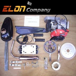 49cc non-contact induction power storage engine kits