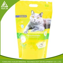 the world best cat litter in china huajia