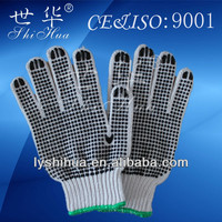 natural white dotted cotton gloves
