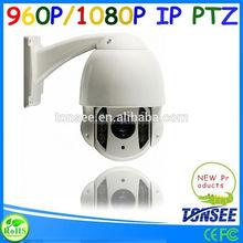 High quality IP 10 Zoom mini HD High Speed dome camera IP PTZ outdoor ip camera poe