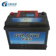 MF car battery 56048 car battery auto battery with good starting power