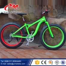 2015 snow bike fat bike 7 speed 26*4.0 fat bike/Factory OEM Offered 26 inch new style big tyre snow bike / lightweight fat tire