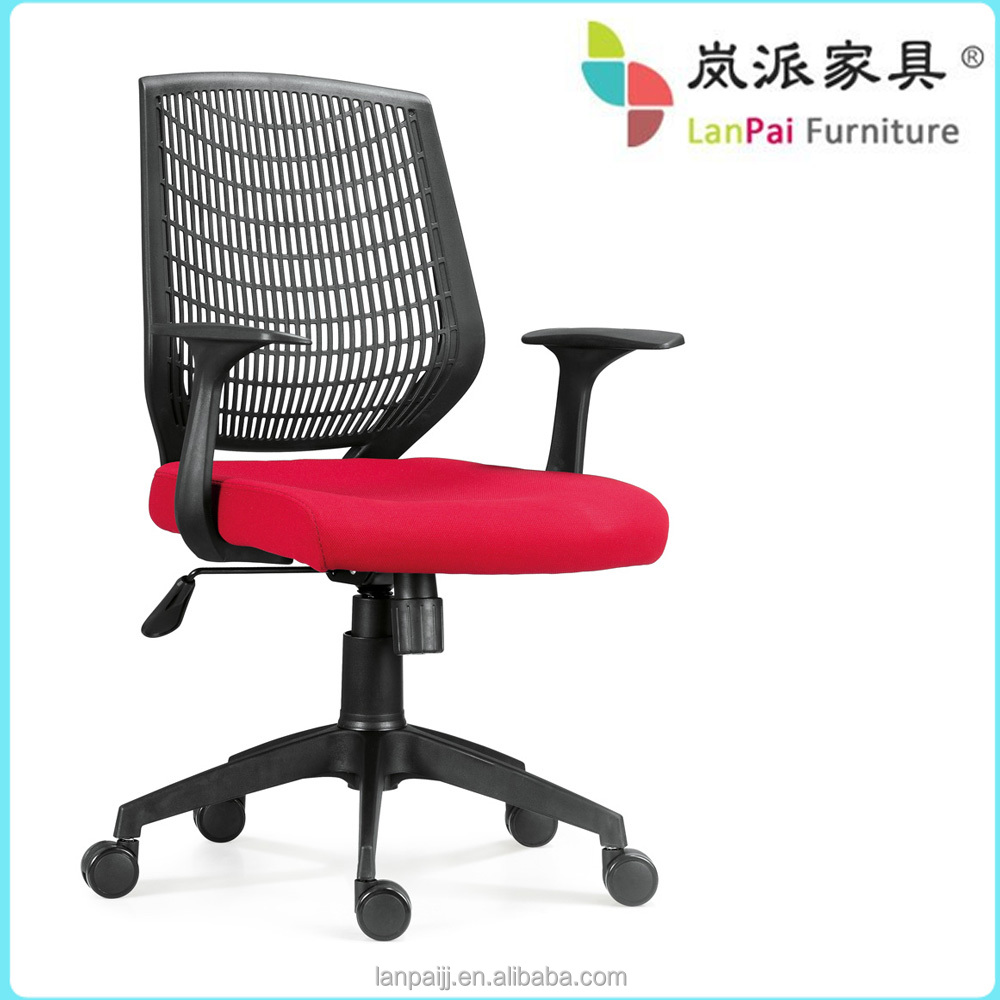 Wholesale Office Furniture Economy Office Chair M20B