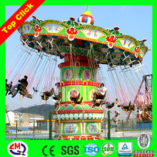 Boys attractive amusement ride small flying chair/ mini flying chair for sale