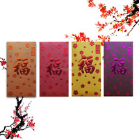 Wholesales Red Packets Chinese New Year Red Envelopes Luxury Hong bao