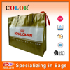 Factory direct Promotion Non woven Packaging bag,PP Non woven Grocery bags with Lamination custom logo with promotion or gift