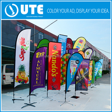 hihg clicked multi--functional top brand utility flag global trading products popular promotion flag banner