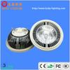 High quality cob led ar111 light
