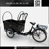 becak for sale cargo bike with front cargo bike for sale