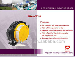 Taction motor Shanghai manufacturer/ gearless elevator traction motor/traction machine for elevator