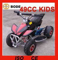 Mini ATV 49CC ATV KIDS ATV(MC-301A)