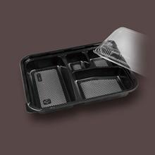 2015 hot sales food plastic compartment tray