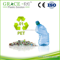 High Efficiency Competitive Price waste used pet plastic bottle recycling machine Made in China