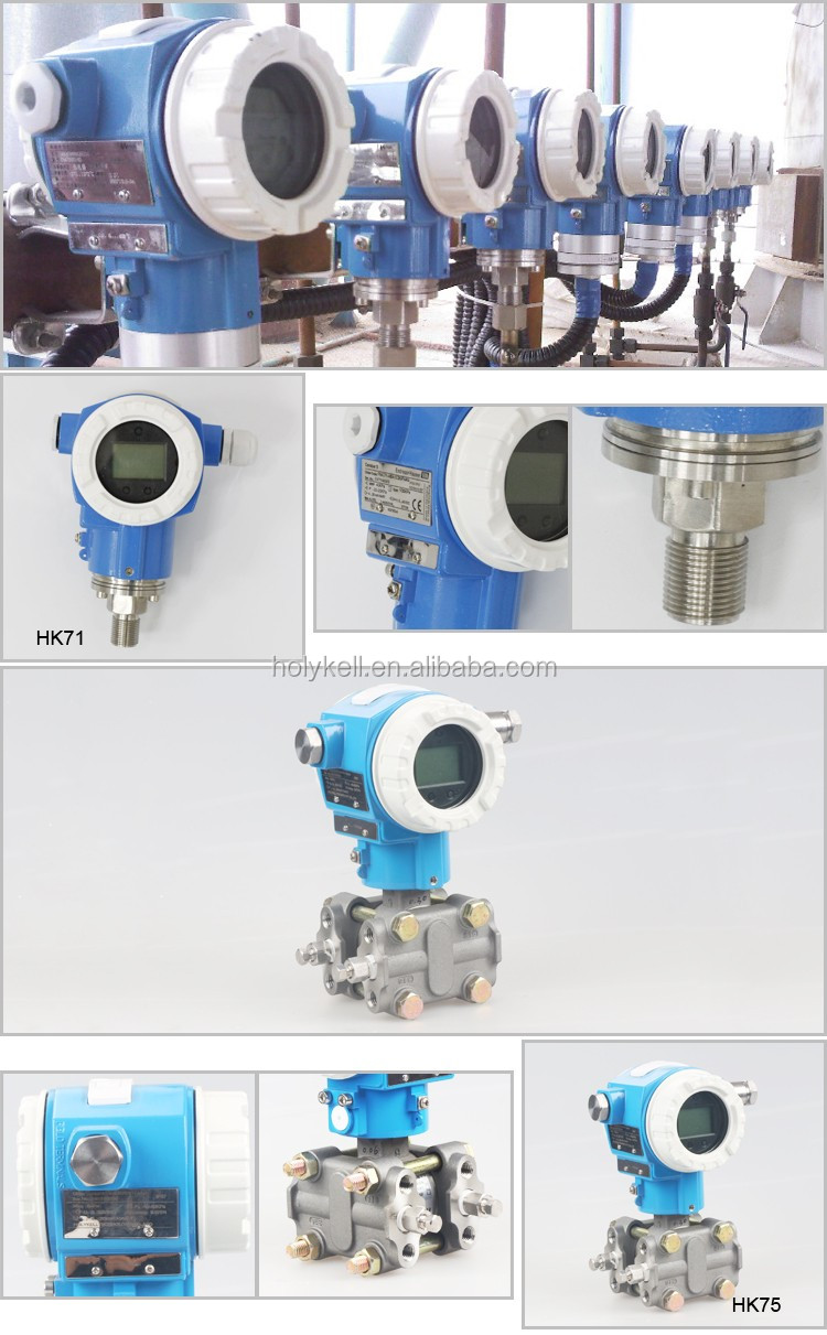 0.075% High Accuracy Differential Pressure Transmitter HK75