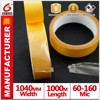 Reliable quality and hot sell Strongly bonded OPP tape