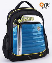 2015 Cute Fashion 2011 school bag school bag online school bag in leather