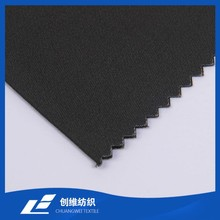 100% Cotton Twill Woven Brushed Dyeing Fabric for Man Pants Garment Trousers Cheap Price China Supplier