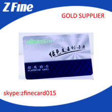 13.56MHz CLASSIC 1K S50 RFID contactless smart card