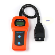 U480 Auto Can Code Reader/Scanner ,Motor Diagnostic Tool,car engine scanner 30pcs