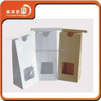 Custom printing logo printed kraft paper bag for wine