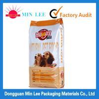 pet food packaging bag/three side sealed pet food bags