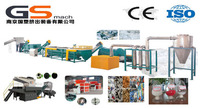 GS MACH high output PP PE plastic film recycling machine
