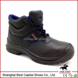 new fashion style footwear shoes //fashion cheap high ankle safety shoes