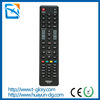 High-end sun direct remote control Digital TV remote control oem in china