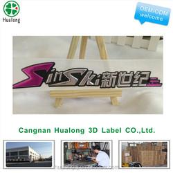 the label - serial number label - paper label glue - buy a logo - car sticker printing - logo designing
