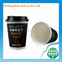 Dessert Container Lid Cover Disposable Paper Cup Life