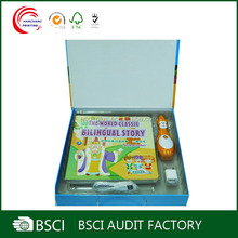 Fancy high quality children book with CD printing manufacturer in shanghai