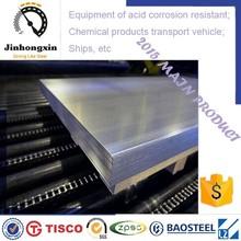 306 1.4301 stainless steel sheet grade 314 price per kg for Radiator