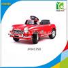 /p-detail/Coche-de-beb%C3%A9-el%C3%A9ctrica-con-mando-a-distancia-rc-paseo-del-beb%C3%A9-en-el-coche-300sl-300003653250.html