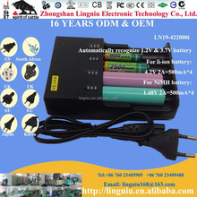 Wholesale 2A i4 universal charger rechargeable and portable for li-ion battery and NiMH battery