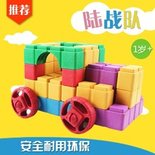 Educational building blocks toys with gift boxes ,The Marine corps, plastic toy Environmental material